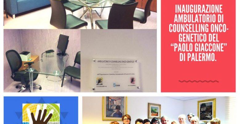 Photo of Palermo: Al Policlinico Paolo Giaccone un ambulatorio di Counselling Onco-Genetico per la cura dei tumori rari