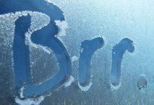 Photo of Meteo: Capodanno freddo in Sicilia, in arrivo due ondate di gelo