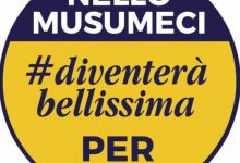 Photo of Termini Imerese: il Sindaco incontra il direttivo locale di Diventerà Bellissima