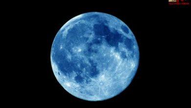 Photo of Blue Moon: Stasera occhi al cielo la luna si colorera' di blue