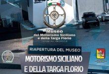 Photo of Termini Imerese: Per gli amanti del motorismo riapre il Museo della Targa Florio