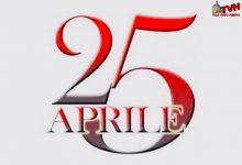 """Photo of Termini Imerese, nasce il Comitato """"25 Aprile"""""""