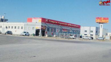 Photo of Termini Imerese: Chiude un'altra azienda della zona Industriale