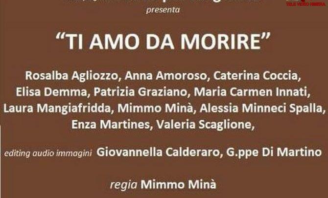 """Photo of Termini Imerese: Alla Bottega Culturale lo spettacolo """"TI AMO DA MORIRE"""""""