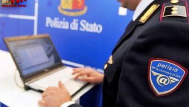 Photo of Palermo: Resoconto di un anno di attività della Polizia postale