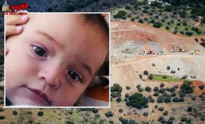 Photo of Julen è morto subito dopo essere caduto nel pozzo