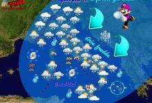 Photo of Meteo: Nuovo break invernale in Sicilia