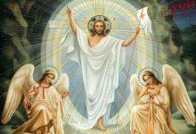 """Photo of In ascolto della """"Parola"""": Pasqua, Resurrezione del Signore"""