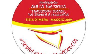 Photo of AMI LA TUA SICILIA? Premiazione concorso d'arteall'Ars