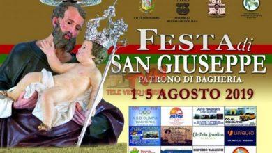 Photo of Bagheria: Presentato il programma della festa di San Giuseppe
