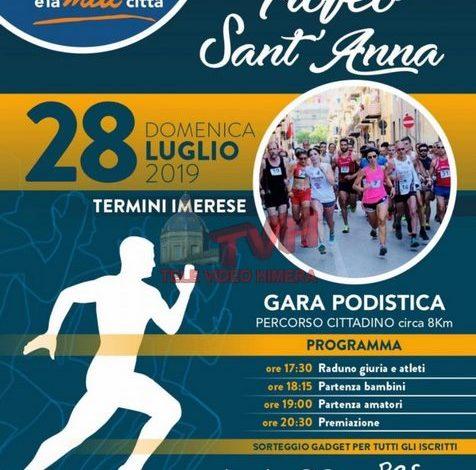 Photo of Termini Imerese: II° Trofeo Sant'Anna, gara podistica tra le vie della città