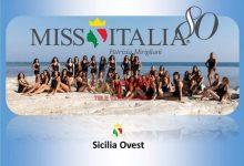Photo of Cerda: Selezione finale di Miss Italia 80