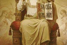"""Photo of In ascolto della """"Parola"""": Solennità di Cristo Re dell'Universo – 🎥 VIDEO"""