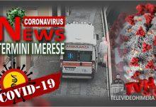 Photo of Termini Imerese: In forte aumento i positivi da Covid-19