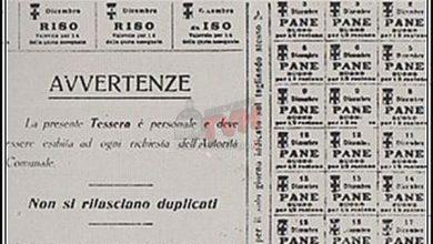 Photo of Termini Imerese: U pani ca tessira – di Nando Cimino