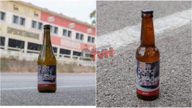 Photo of Nasce la birra simbolo della Targa Florio: la Blond Ale