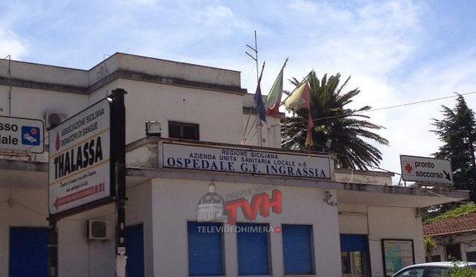 Photo of Palermo: Infermiera dell'Asp, assente dal servizio dal 9 Settembre, positiva al Covid